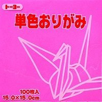 Toyo Origami Paper Single Color - Rose Pink - 15cm, 100 Sheets (Paper Origami Rose)
