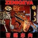 Desire for Agony by Zeni Geva (1993-11-05)