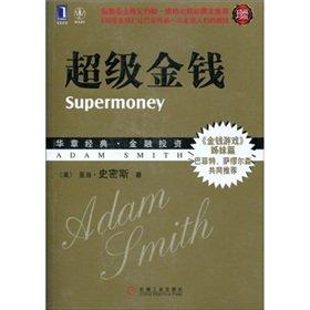 Super Money by Adam Smith