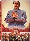 Chinese Propaganda Posters (B&N), Taschen, 3836534428