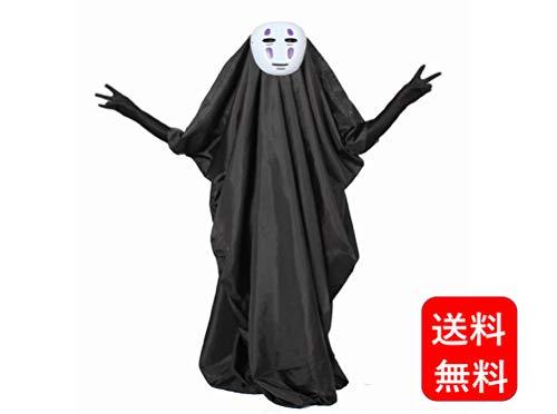 Drempating Purple mask Black glove black cloak khao Nashi cosplay full set thousand and Chihiro Spirited away mixed Halloween Christmas]()