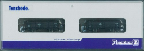 Z gauge 84 002 35 000 2 tiger tanks set B set by Tenshodo ()
