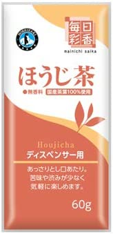 毎日彩香 ほうじ茶 60g×20袋