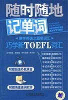 anywhere to remember words, words Researching the new TOEFL (with CD)