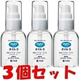 【3個セット】アトピコ スキンヘルスケア オイル D(プッシュタイプ)40ml