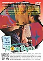 Money Boy Diaries'  Directed by Cui Zi En