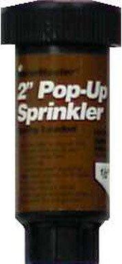 Full Circle Spray Nozzle - 1