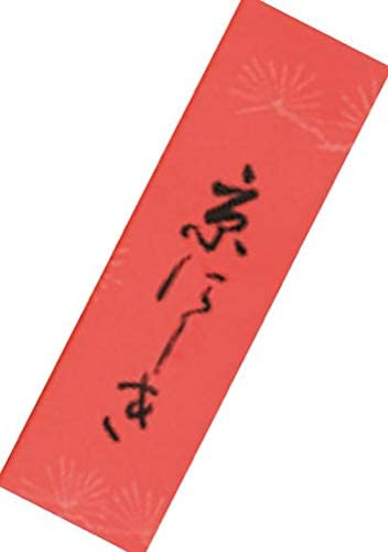Kin-kaku SHOYEIDO Golden Pavilion Incense 40 Sticks