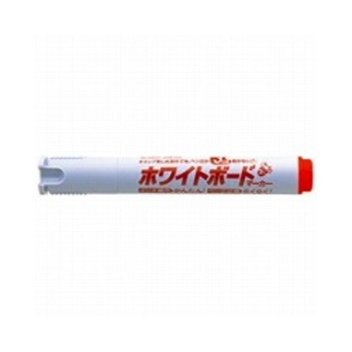 Shachihata Junjo Whiteboard Marker Maruben Red K-527 3 (Shachihata Red Markers)