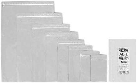 セイニチ ラミジップ AL-H 底開き平袋タイプ アルミ 240×170mm 50枚×26袋
