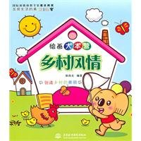 Download Painting Camp: Country style [paperback](Chinese Edition) pdf