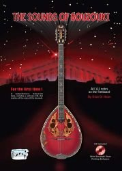 Sounds of Bouzouki (Book/CD)