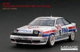Toyota Celica Rally - 1