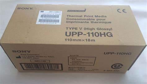 Sony Ultrasound Thermal Printer Paper Roll 110 HG