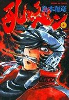 吼えろペン 4―Comic bomber (サンデーGXコミックス)