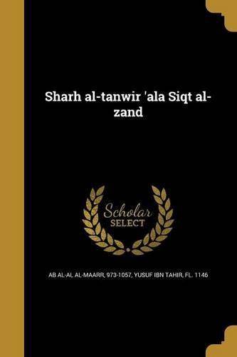 Sharh Al-Tanwir 'Ala Siqt Al-Zand (Arabic Edition) pdf epub