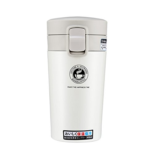 Coffee Travel Mug,Vacuum Caffee Cup,Thermal Insulated Stainless 10-Ounce Travel Tumbler,White