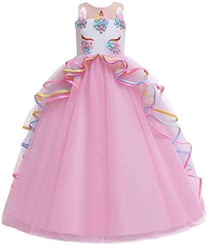 MYRISAM Princess Birthday Carnival Performance product image