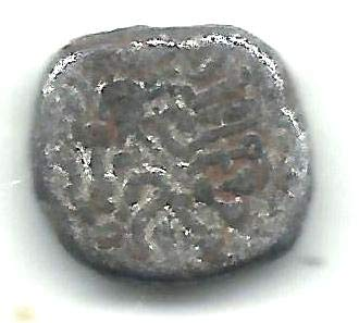 Buy Indigo Creatives Ancient India 300 BC Chandra Gupta