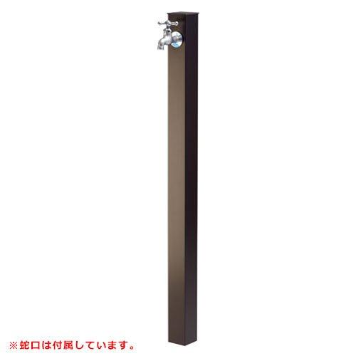立水栓 蛇口付属 アルミ立水栓Lite 一口水栓柱 オンリーワン GM3-ALDBF ブロンズ B076GYY3NM 20790