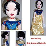 DISNEY PRINCESS SNOW WHITE DOLL RAG DOLL PLUSH DOLL STUFFED DOLL SOFT DOLL 16