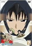 スクールランブル二学期 Vol.7 [DVD]