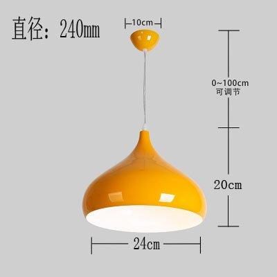 LuckyLibre Pendentif mode moderne de création d'éclairage Lampe Lustre Chambre Salon Cuisine,24cm Jaune
