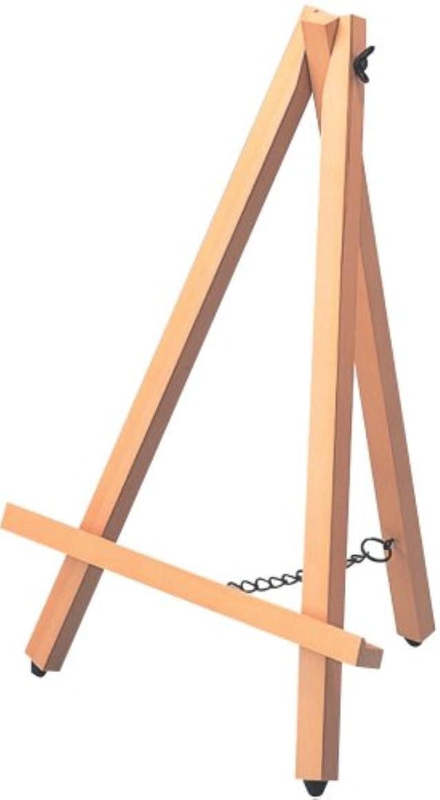 ラウズ骨崇拝するUllffa 卓上 イーゼル 木製 油絵 スケッチ 角度調整可能 携帯 画板 ポータブル 折りたたみ式 デッサン 絵画ボックス 画材 持ち運び ボード