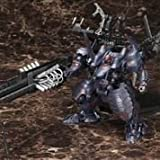 Kotobukiya Armored Core V: Overed Weapon Set Plastic Model Kit