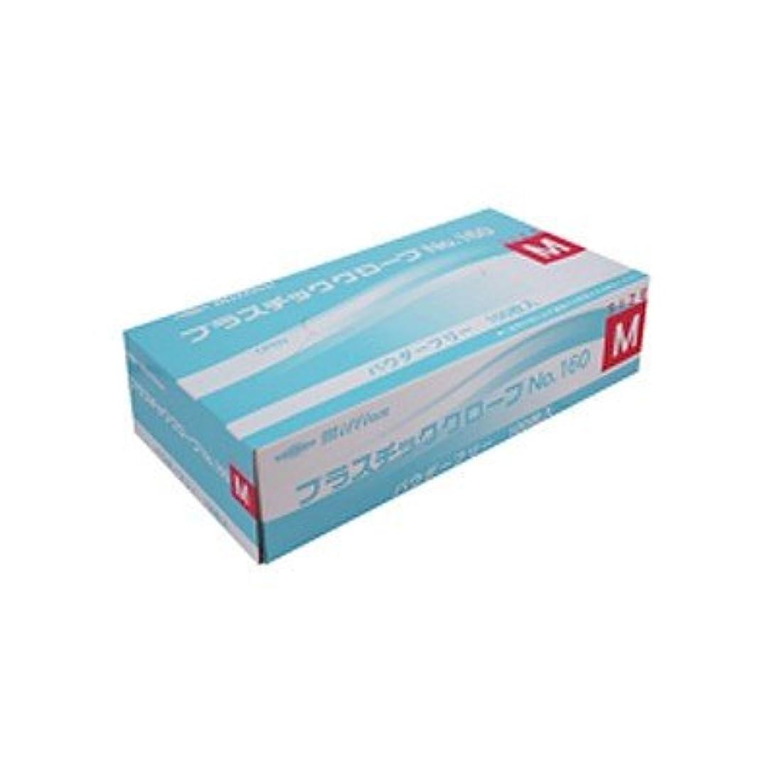 延ばす光ダンスミリオン プラスチック手袋 粉無 No.160 M 品番:LH-160-M 注文番号:62741606 メーカー:共和
