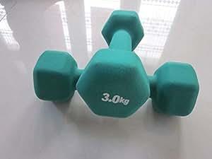 Exercise dumbbells/yoga dumbbells(3kg×2)