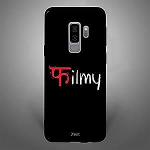 Samsung Galaxy S9 Plus Filmy