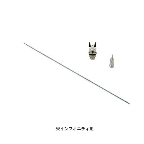 ノズルベースセット0.2mmインフィニティ用   B0146KDJ8Y