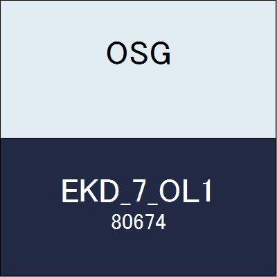 OSG キーミゾ用エンドミル EKD_7_OL1 商品番号 80674