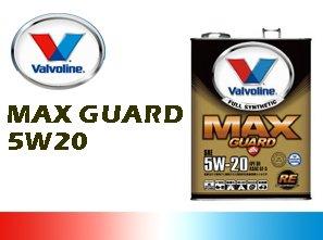 Valvolin/バルボリン エンジンオイル Max Guard SN/マックスガ-ド 5W20/5W-20 RE 4Lx6本セット B00FKSA6D8