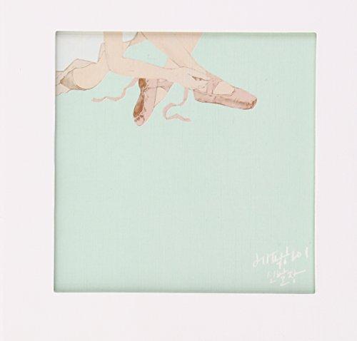 CD : Epik High - Shoe Rack 8 (Asia - Import, 2PC)