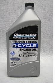 mercury-quicksilver-25w-40-4-cycle-engine-oil-quart-92-858048q01