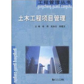 Civil Engineering Project Management