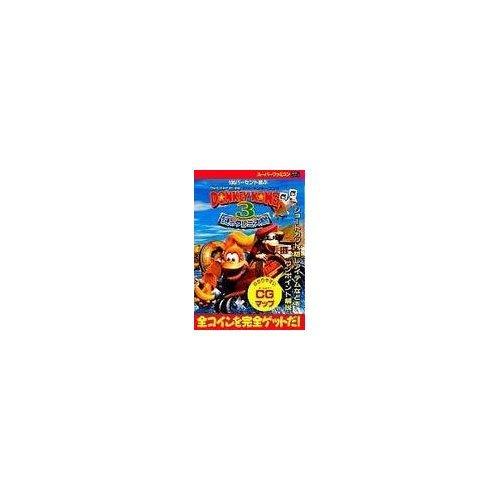 Price comparison product image Play -100% Kuremisu island of mystery 3 Donkey Kong Country (SNES 100% series) ISBN: 4874653413 (1996) [Japanese Import]