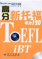 new TOEFL listening score of 120 (with CD)