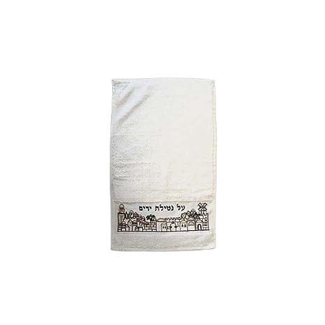 World of Judaica Yair Emanuel Ritual lavado a mano toalla con bordado de Jerusalén escena y hebreo: Amazon.es: Hogar