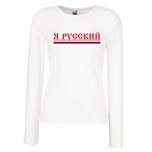 Camisetas de Manga Larga para Mujer Россия -Ruso, ВладимирПутин - Vladimir Putin Blanco Multicolor