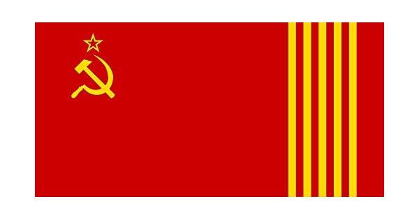 Amazon.com: Republica socialista sovietica catalana Bandera ...
