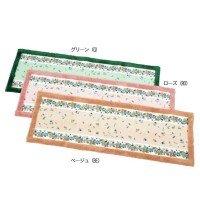 川島織物セルコン ミントン ハドンライン キッチンマット(50×240cm) FT1226 RO B00RYSXUJY