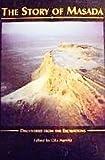 The Story of Masada, Gilah Hurvits, 0842523421