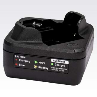 PMLN7109A PMLN7109 - Motorola Single-Unit Charger, US Plug