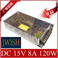 15V120W centralized Power Utini 15V8A Switching Power Supply S-120-15