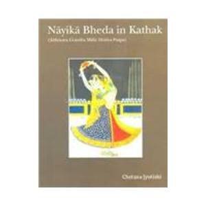Nayika Bheda in Kathak