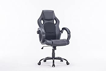 MCombo 8117 Leather High Back Office Chair