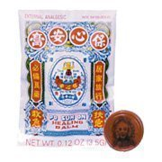 Po Sum On Healing Balm (0.12 oz) - 3 packages by Po Sum On